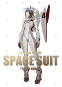 Concept design SPACE SUIT