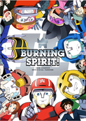BURNING SPIRIT!