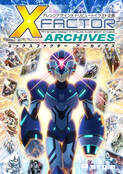 X FACTOR ARCHIVES(R・Style)価格改定版